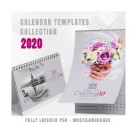 SPC Template Kalendersammlung 2020 Vol.6 Download
